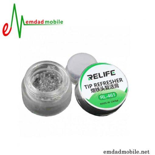 قیمت خرید احیا کننده نوک هویه مدل Relife RL-461-