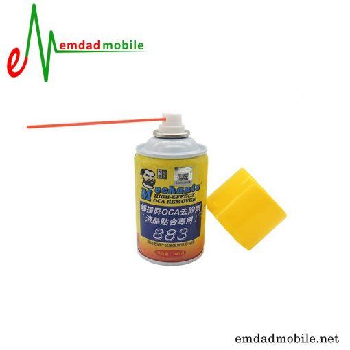 قیمت خرید اسپری تمیزکننده چسب oca و چسب LCD مدل Mechanic 883=