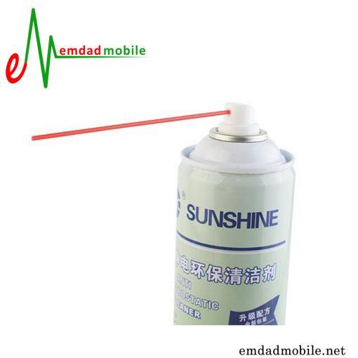 قیمت خرید اسپری تمیز کننده Sunshine SS-550-