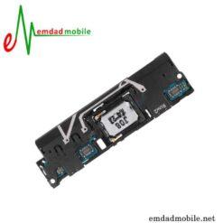 قیمت خرید اسپیکر اصلی سونی Xperia Z3 Plus Dual