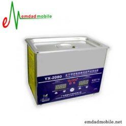 قیمت خرید التراسونیک و برد شور حرفه ای یاکسون مدل YAXUN YX-2080