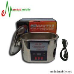 قیمت خرید التراسونیک یاکسون مدل Yaxun YX-2000A``