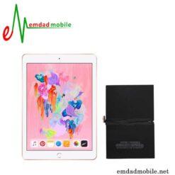 قیمت خرید باتری اصلی آیپد اپل Apple iPad 9.7 (2018)