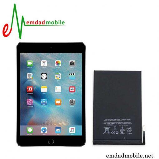 قیمت خرید باتری اصلی آیپد اپل Apple iPad Mini 4 (2015)