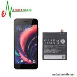 قیمت خرید باتری اصلی گوشی اچ تی سی مدل HTC Desire 10 Pro – B2PS5100