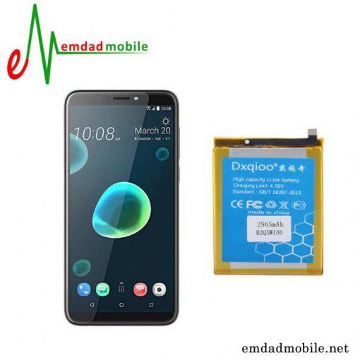 قیمت خرید باتری اصلی گوشی اچ تی سی مدل HTC Desire 12 Plus - B2Q5W100