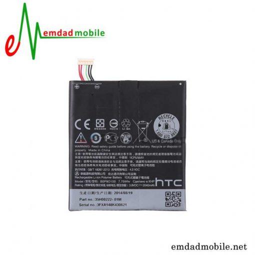 قیمت باتری باتری اصلی گوشی اچ تی سی مدل HTC Desire 610 - B0P9O100