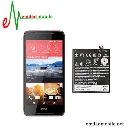 قیمت خرید باتری اصلی گوشی اچ تی سی مدل HTC Desire 628 - B2PST100