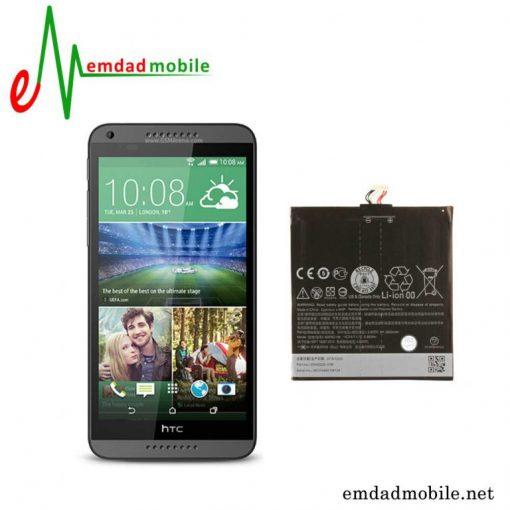 قیمت خرید باتری اصلی گوشی اچ تی سی مدل HTC Desire 816 – B0P9C100