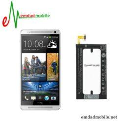 قیمت خرید باتری اصلی گوشی اچ تی سی HTC One Max - T6 B0P3P100