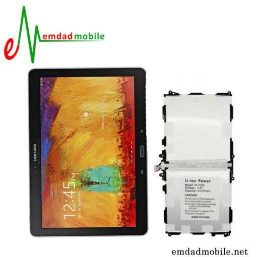 قیمت خرید باتری اصلی تبلت سامسونگ Galaxy Note 10.1-P600
