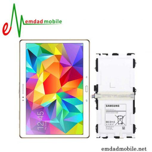 قیمت خرید باتری اصلی تبلت سامسونگ Galaxy Tab S 10.5 LTE T805