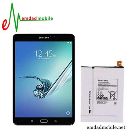 قیمت خرید باتری اصلی تبلت سامسونگ Galaxy Tab S2 8.0 - T715-T719
