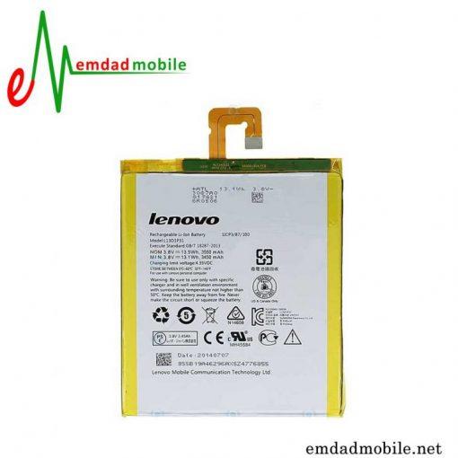 قیمت خرید باتری اصلی تبلت لنوو Lenovo A7 – 50 A3500