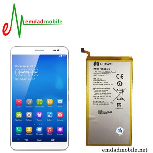 قیمت خرید باتری تبلت هواوی Huawei MediaPad X1