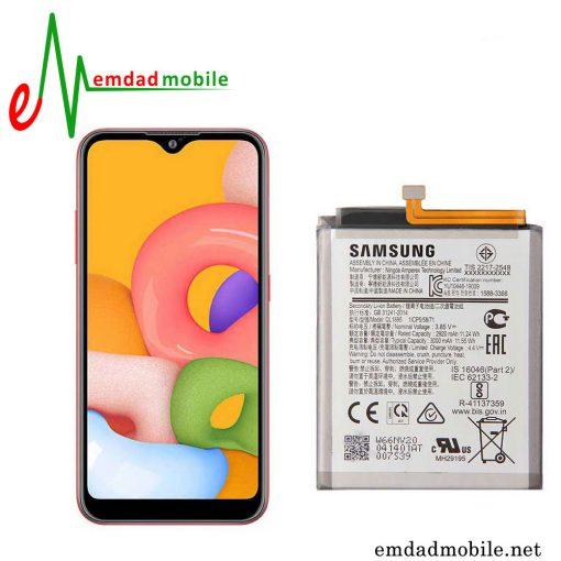 قیمت خرید باتری اصلی سامسونگ Galaxy A01