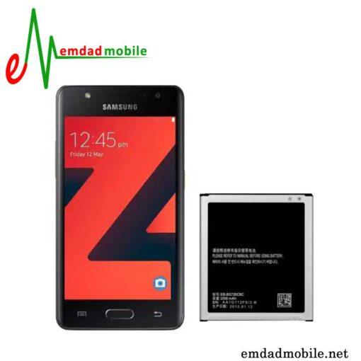 قیمت خرید باتری-اصلی-گوشی سامسونگ-Galaxy-Z4