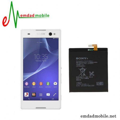 قیمت خرید باتری اصلی گوشی سونی Sony Xperia C3 – LIS1546ERPC D5102 D5103