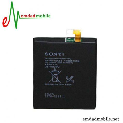 قیمت خرید باتری اصلی گوشی سونی Sony Xperia T3