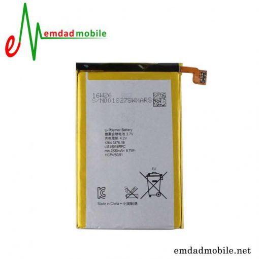 قیمت خرید باتری اصلی گوشی سونی Sony Xperia ZL – LIS1501ERPC C6502 C6503