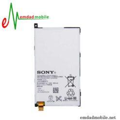 باتری-اصلی-سونی-soni-z1-mini.