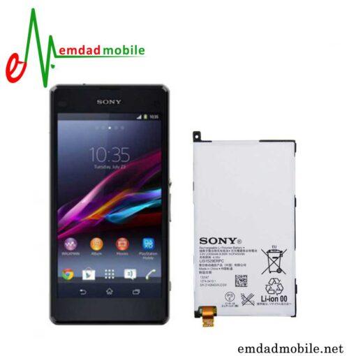 قیمت خرید باتری-اصلی-سونی-soni-z1-mini.