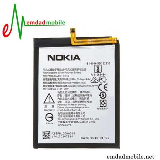 قیمت خرید باتری اصلی گوشی نوکیا 6 مدل HE317