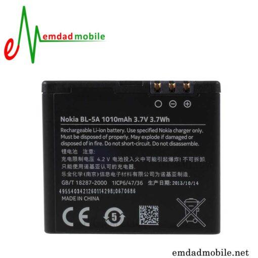قیمت خرید باتری اصلی گوشی نوکیا NOKIA BL- 5A