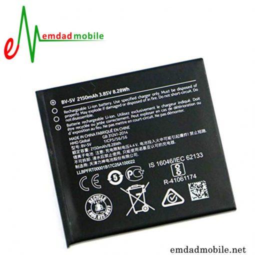 قیمت خرید باتری اصلی گوشی نوکیا Nokia 1- BV-5V