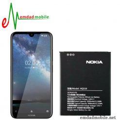قیمت خرید باتری اصلی گوشی نوکیا Nokia 2.2 - HQ510