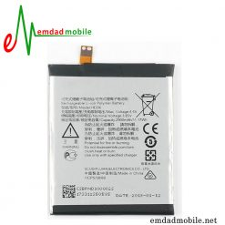 قیمت خرید باتری اصلی گوشی نوکیا Nokia 5.1 - HE336