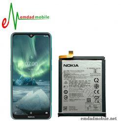 قیمت خرید باتری اصلی گوشی نوکیا Nokia 7.2 - LC620