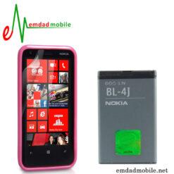 قیمت خرید باتری اصلی گوشی نوکیا Nokia Lumia 620- BL-4J