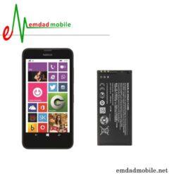 قیمت خرید باتری اصلی گوشی نوکیا Nokia Lumia 630 – BL-5H.