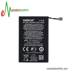 قیمت خرید باتری-اصلی-گوشی نوکیا-Nokia-N9-–-BV-5JW
