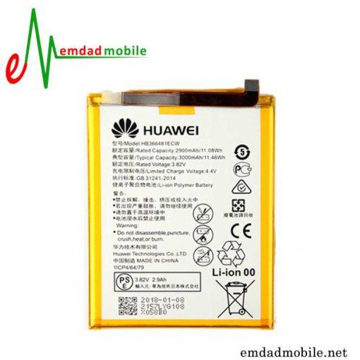 قیمت خرید باتری اصلی گوشی هوآوی Huawei Y7 Prime (2018) – HB366481ECW