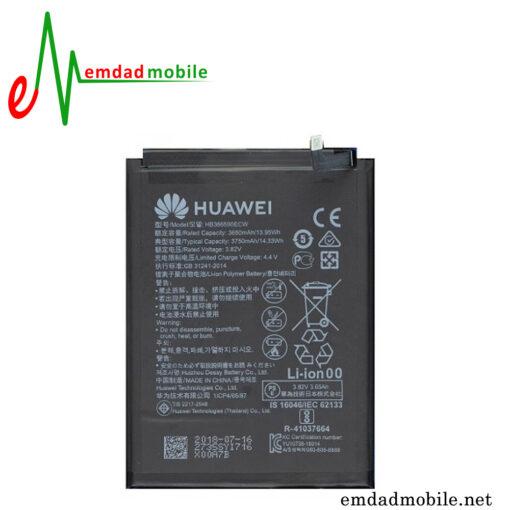 قیمت خرید باتری اصلی گوشی هواوی Honor 8X
