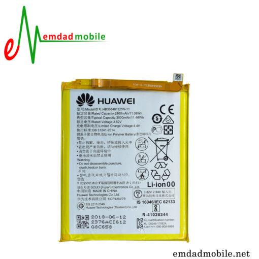 قیمت خرید باتری اصلی گوشی هواوی Honor 9N (9i)