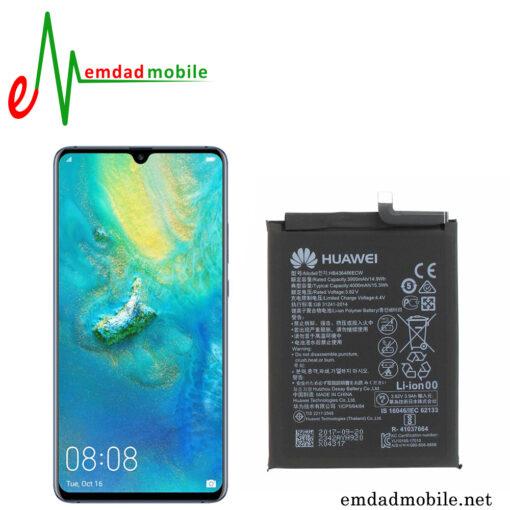 قیمت خرید باتری اصلی گوشی هوآوی Huawei Mate 20 - HB436486ECW