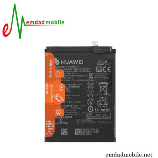 قیمت خرید باتری اصلی گوشی هواوی Mate 20 Pro - HB486486ECW