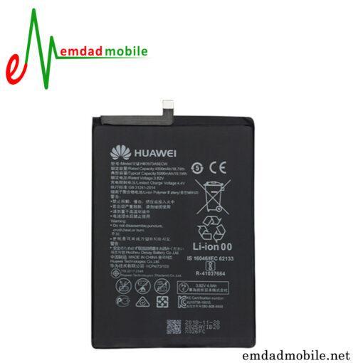 قیمت خرید باتری اصلی گوشی هواوی Mate 20 X - HB3973A5ECW