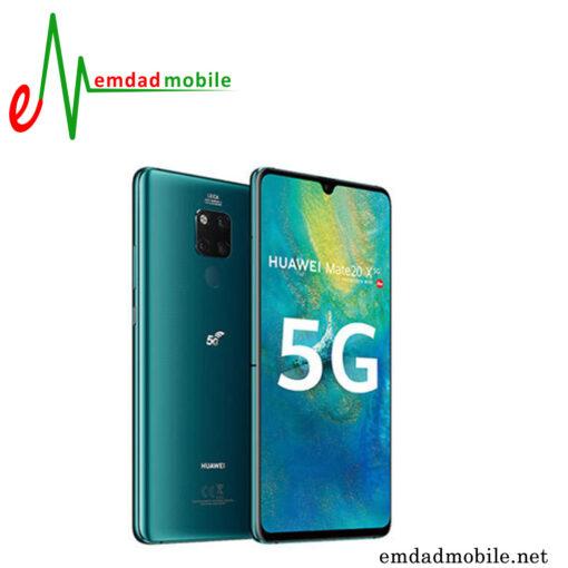 قیمت خرید باتری اصلی گوشی هوآوی Huawei Mate 20 X (5G)