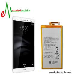 قیمت خرید باتری اصلی هواوی Huawei MediaPad M2 7.0
