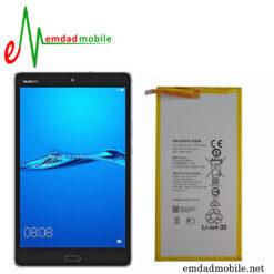 قیمت خرید باتری اصلی هواوی Huawei Mediapad M3 lite 8