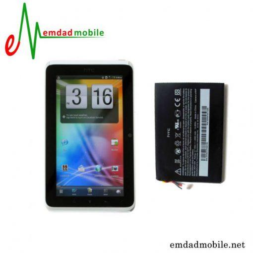 قیمت خرید باتری اصلی گوشی اچ تی سی HTC Flyer
