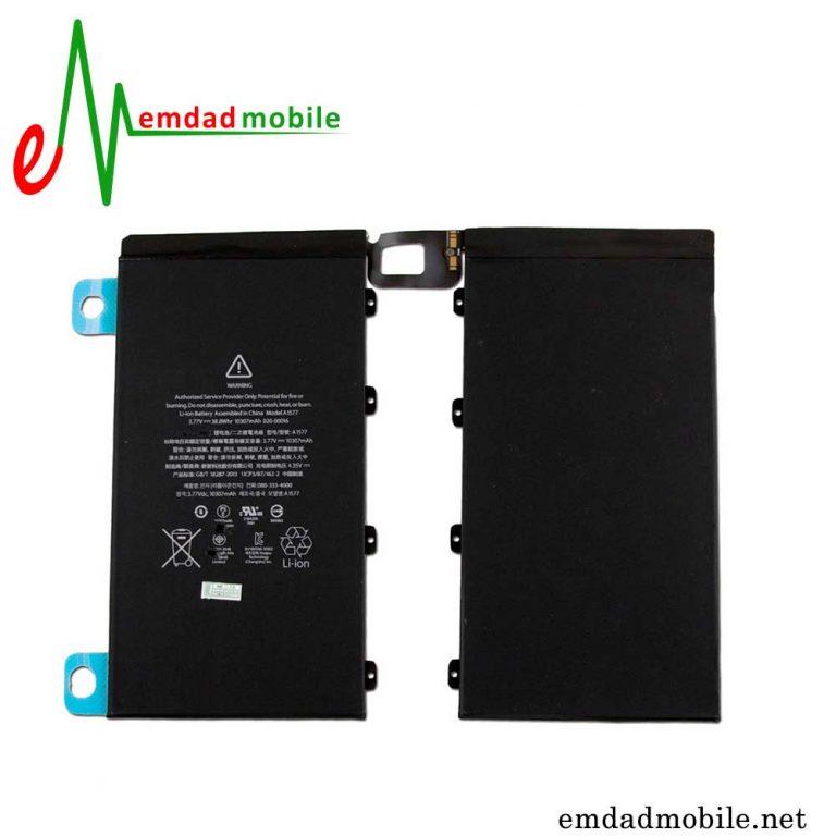 قیمت خرید باتری اصلی گوشی آیپد اپل ipad pro 11.