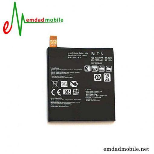 قیمت خرید باتری اصلی گوشی ال جی LG G Flex 2 – BL-T16