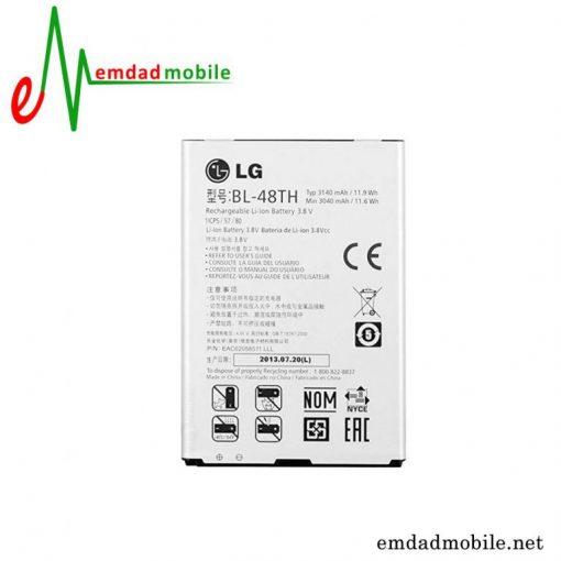 قیمت خرید باتری اصلی گوشی ال جی LG G Pro Lite Dual