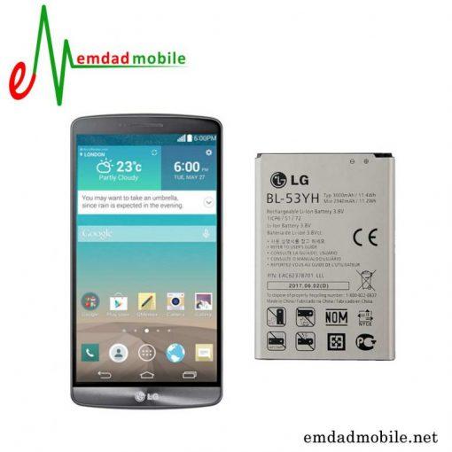 قیمت خرید باتری اصلی گوشی ال جی LG G3 – BL-53YH