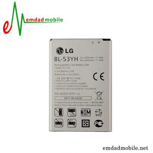 قیمت خرید باتری اصلی گوشی ال جی LG G3 Dual (LTE) – BL-53YH